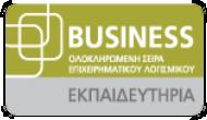 businness_εκπαιδευτήρια