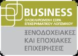epsilon_business_ξενοδοχειακές_επιχειρησεις