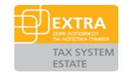 epsilon_tax_system_estate